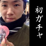 2016年の銀三郎の引き運