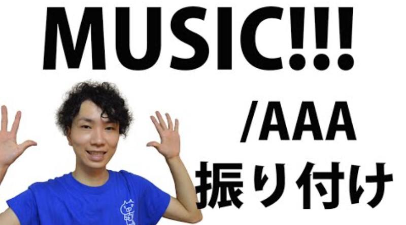 aaa_music_thumbnail