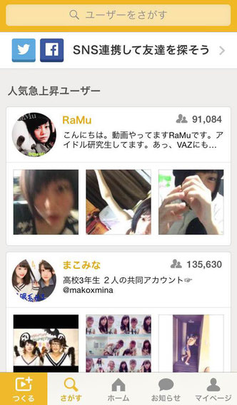 mixchannel_sagasu