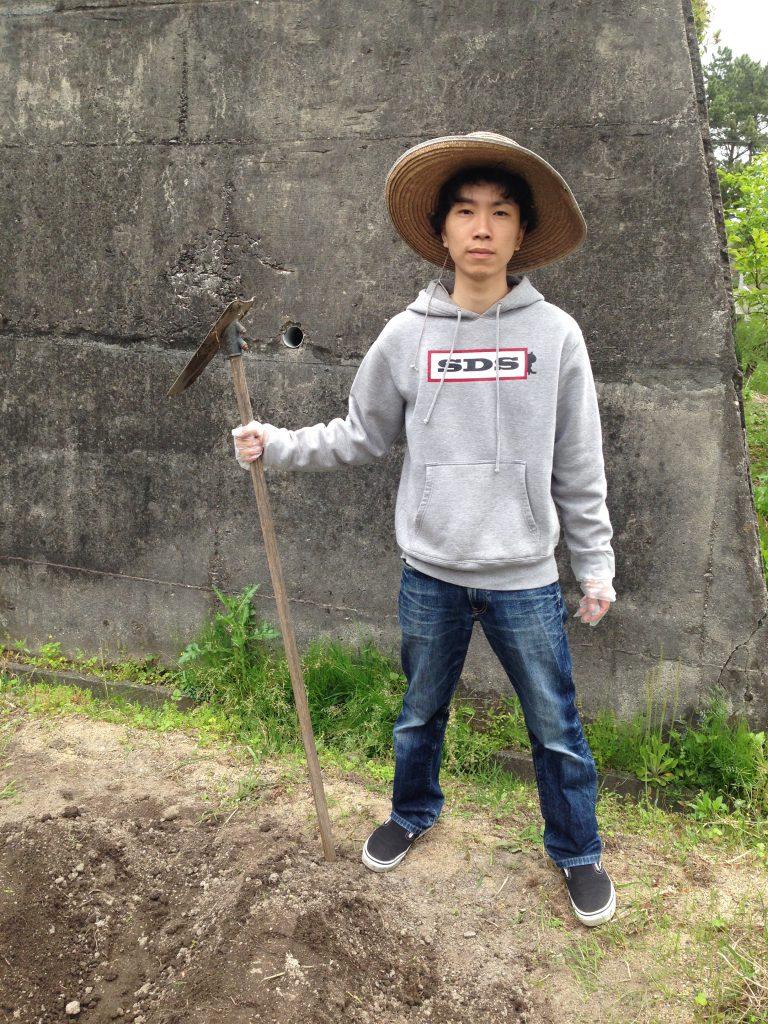 hatakeshigoto