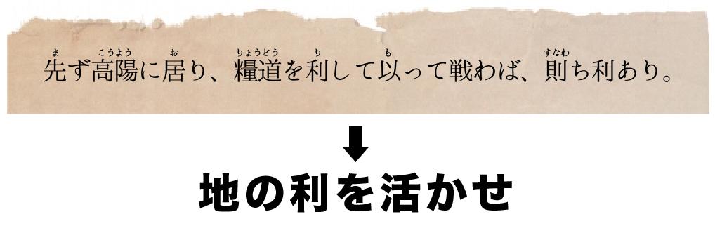 chikei-01