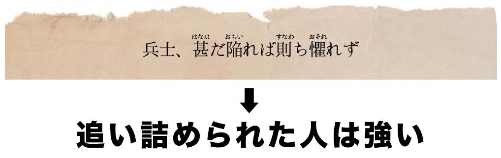 oitsume1-04