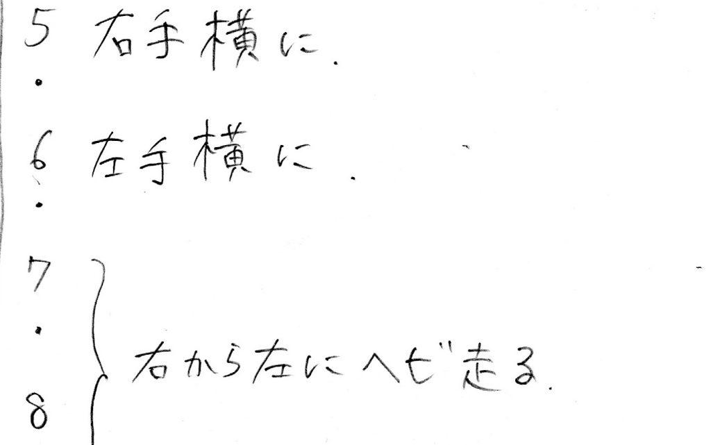 text-dance-6a