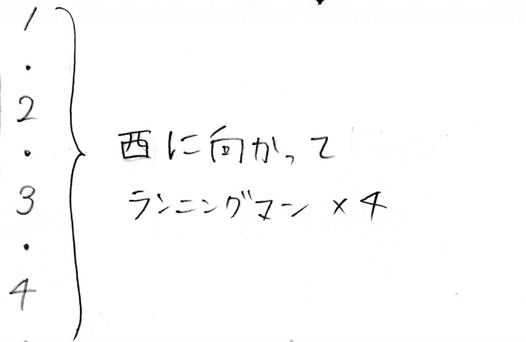 text-dance 7