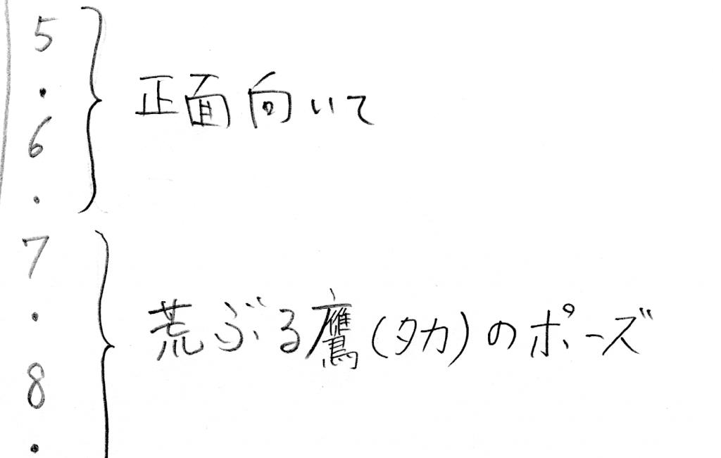 text-dance 8