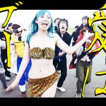 『愛はブーメラン』のカバー曲MVに出演しました