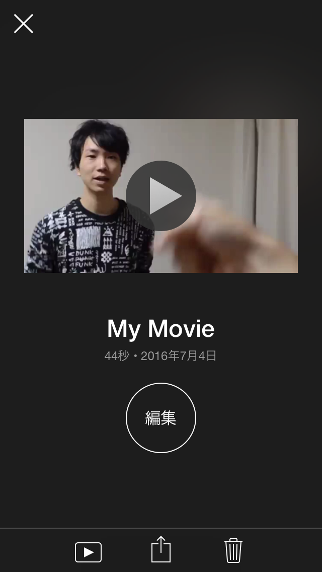 imovie-kakidashi