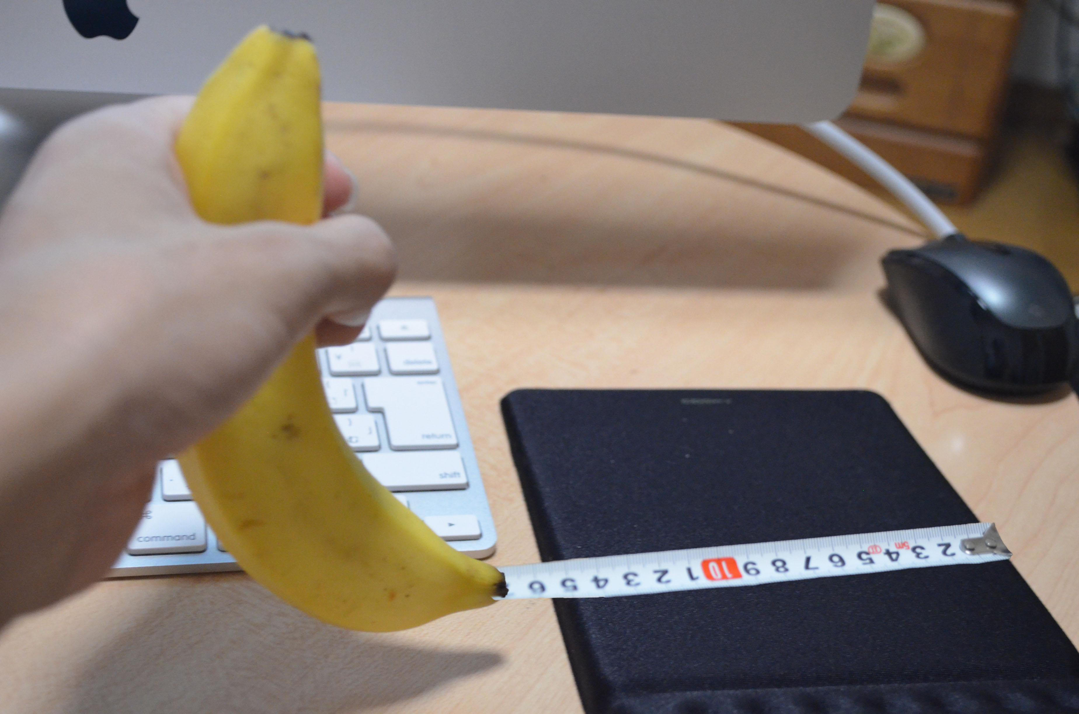 banana-measure