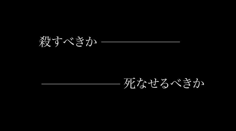 kuri-trolley-problem1