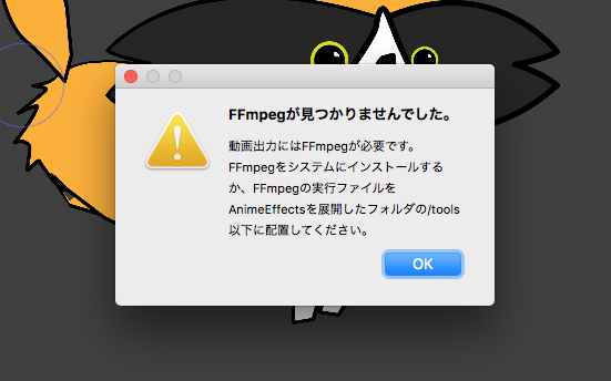 need-ffmpeg